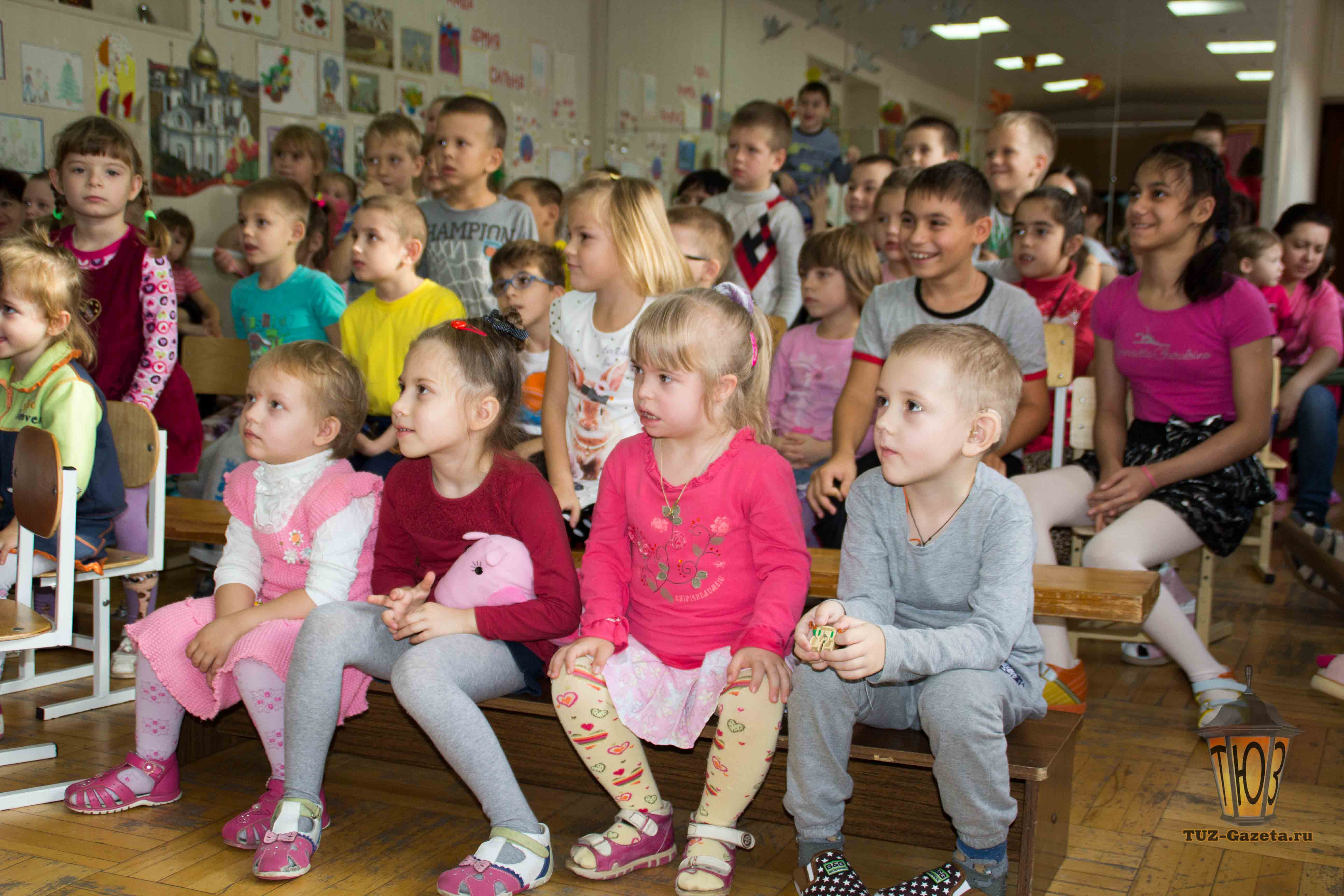 Центр Краснодар-39