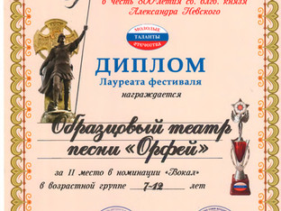 Диплом  Москва.jpg