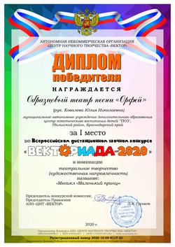 IMG-20210109-WA0001