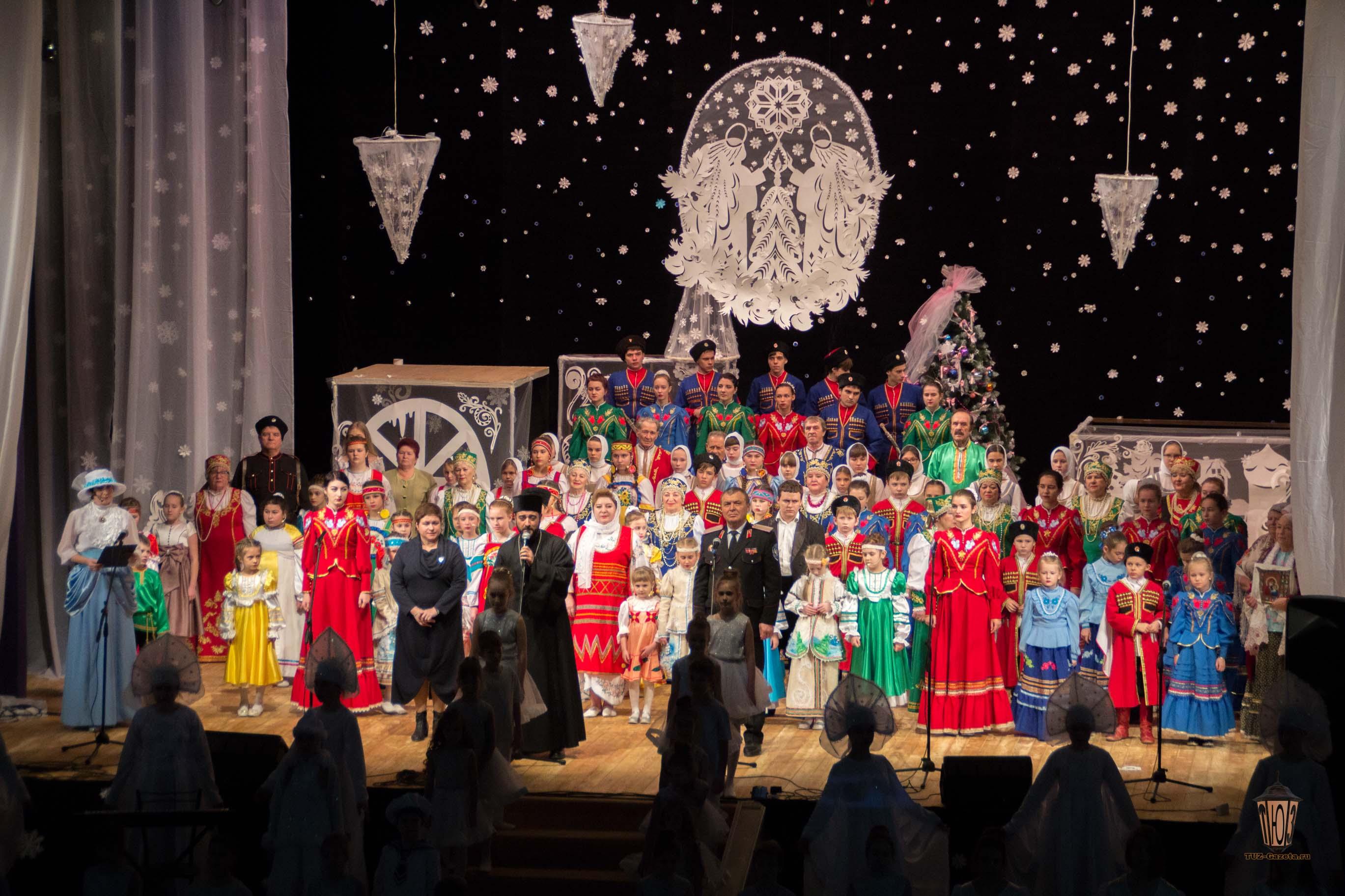 Рождественская звезда 2019-68