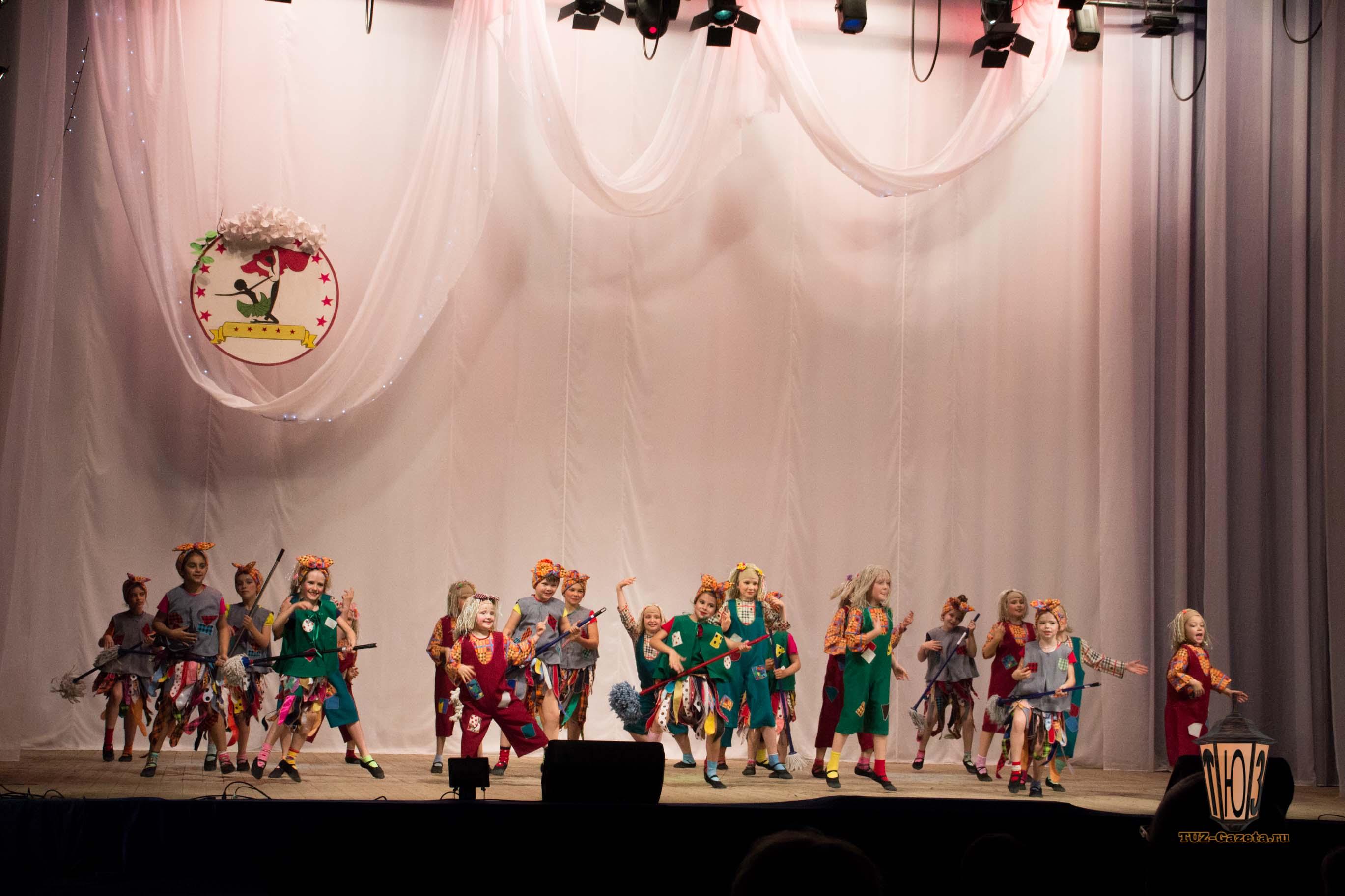 Танцы-15