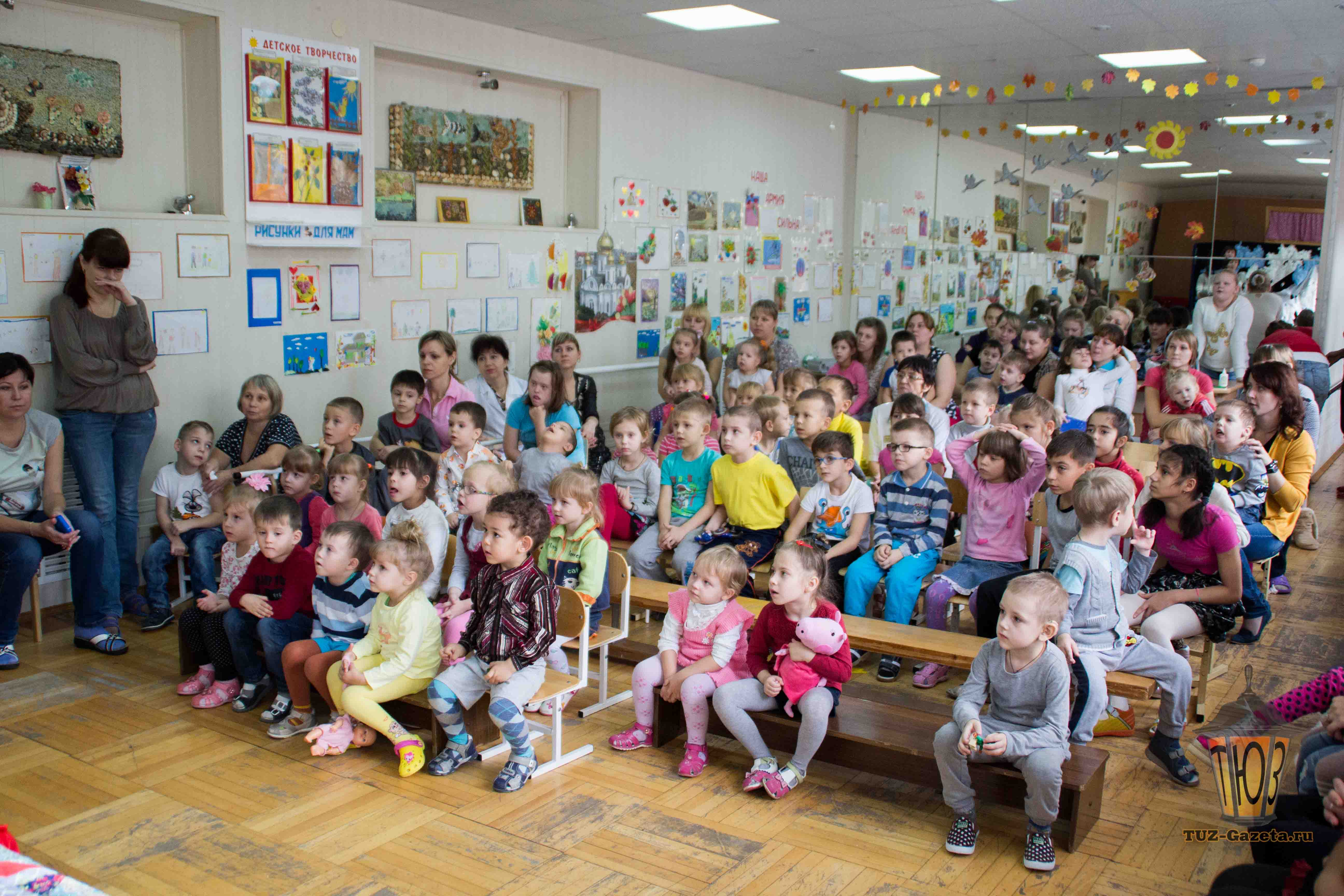 Центр Краснодар-2
