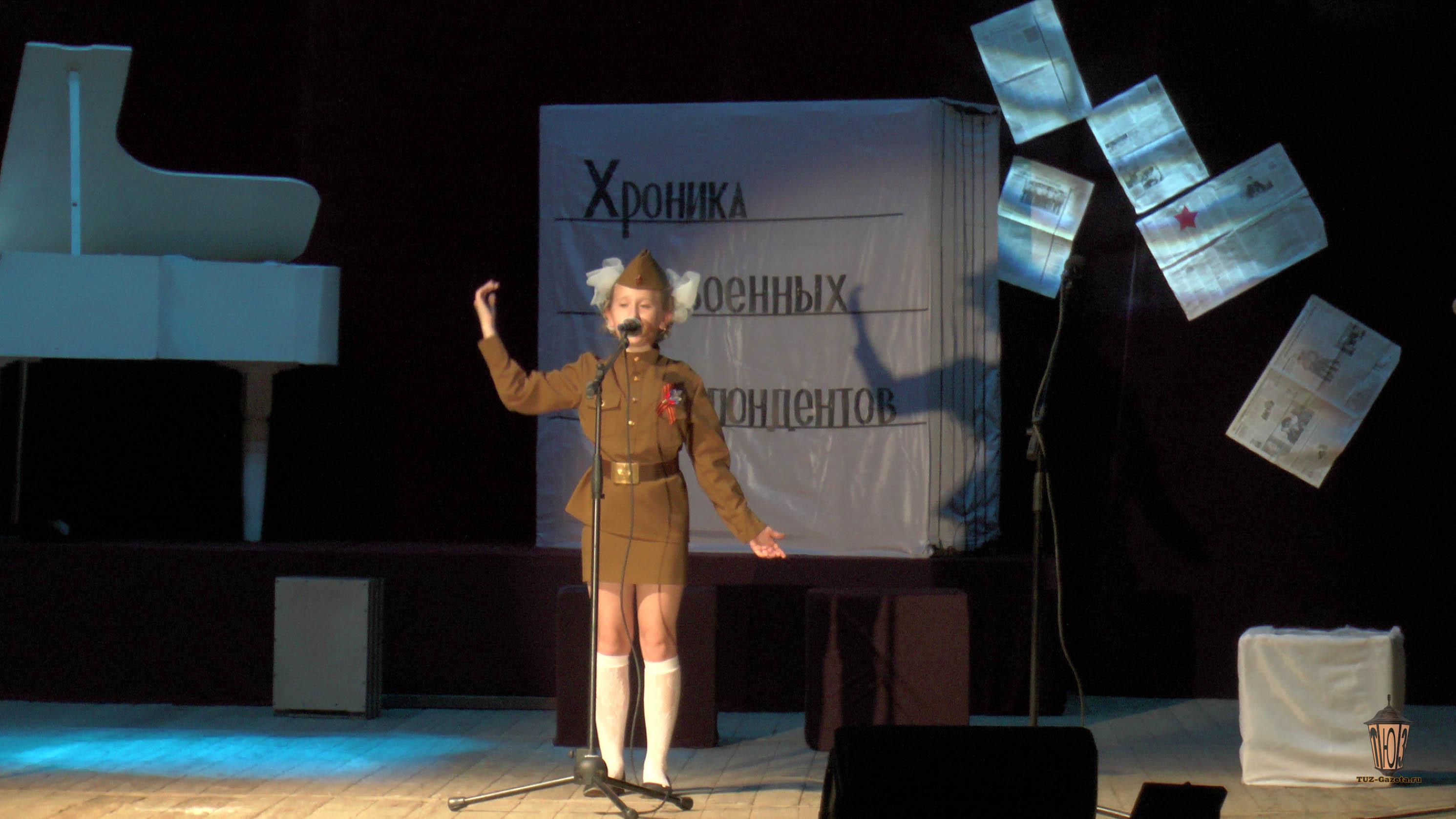 Хроники военных корреспондентов-40