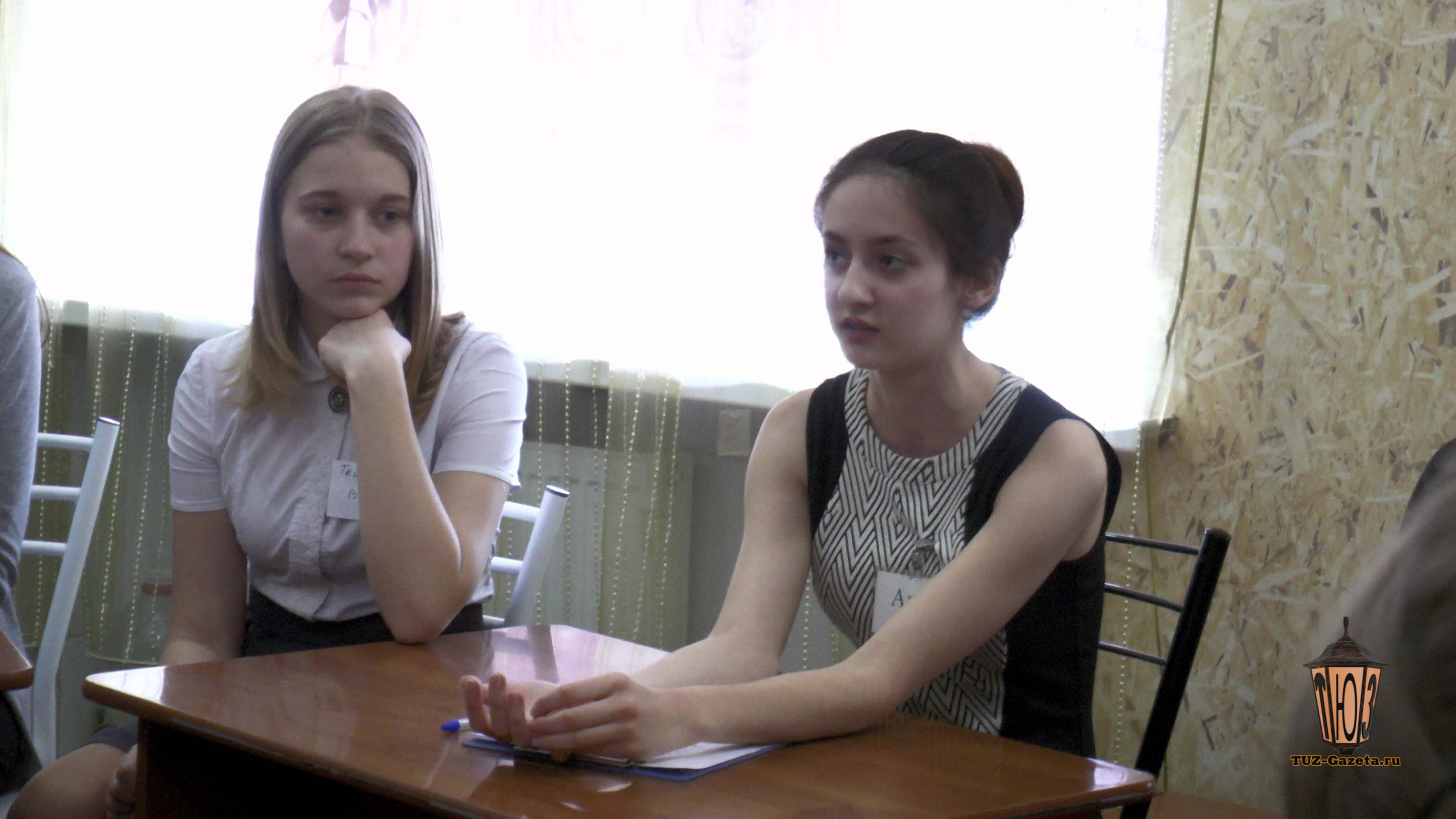 Круглый стол-10