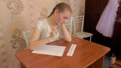 Экзамен-52