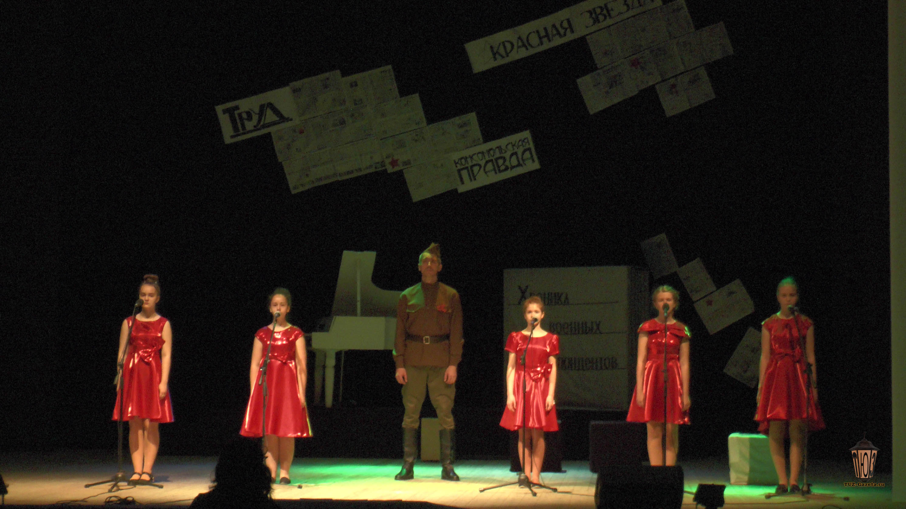 Хроники военных корреспондентов-51