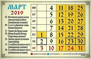 mart-2019.png