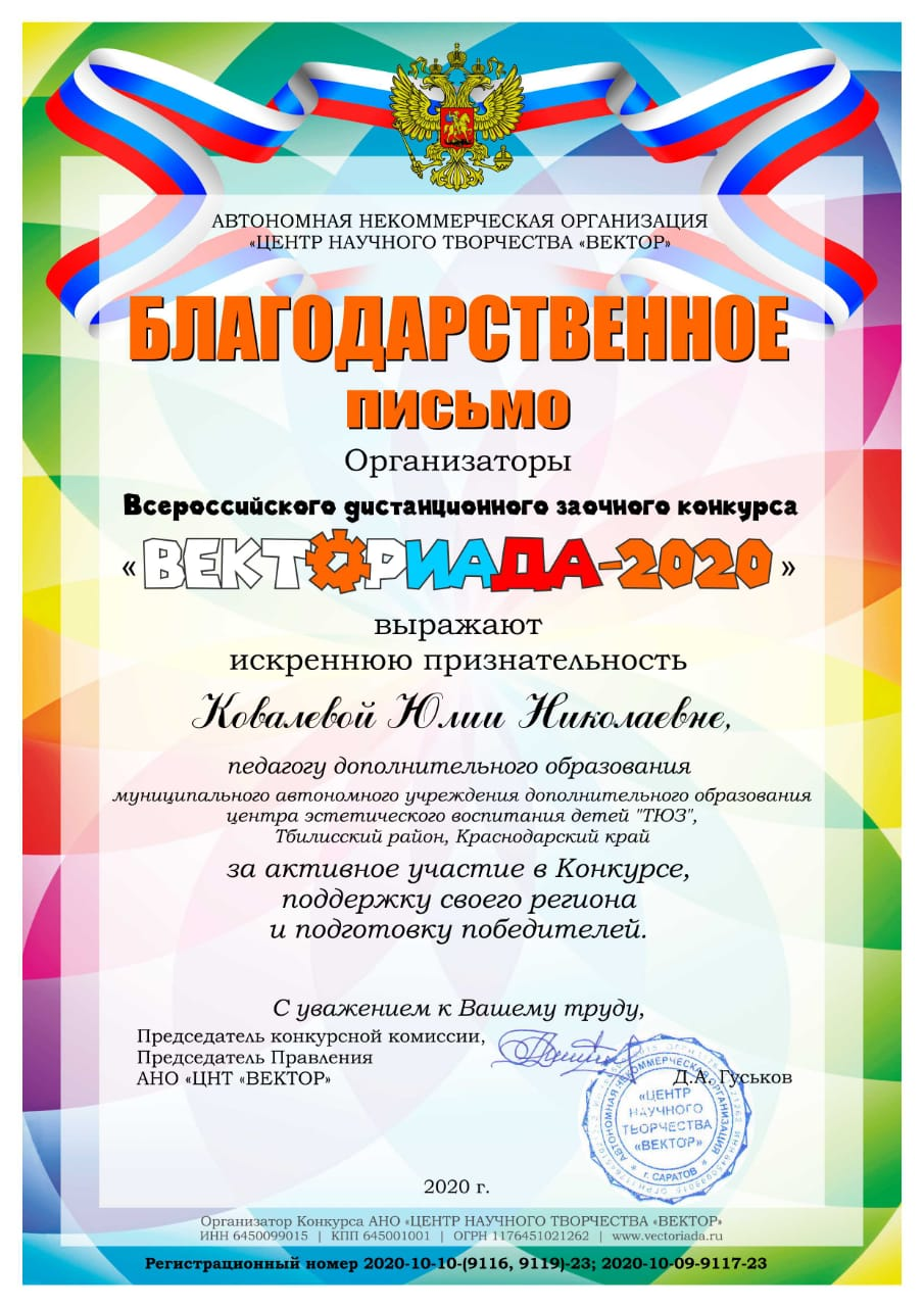 IMG-20210109-WA0004