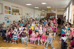 Центр Краснодар-56