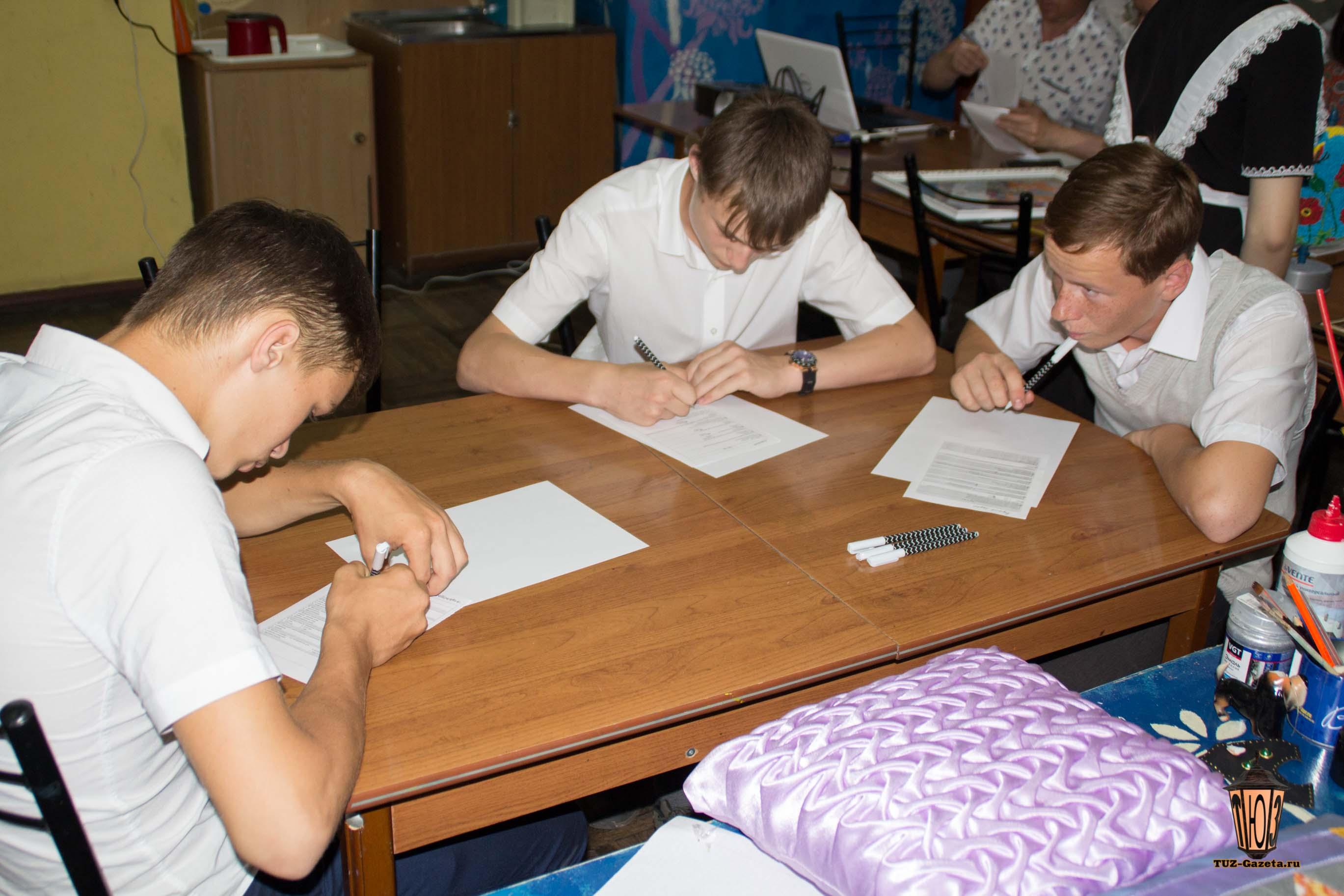 Экзамен-7