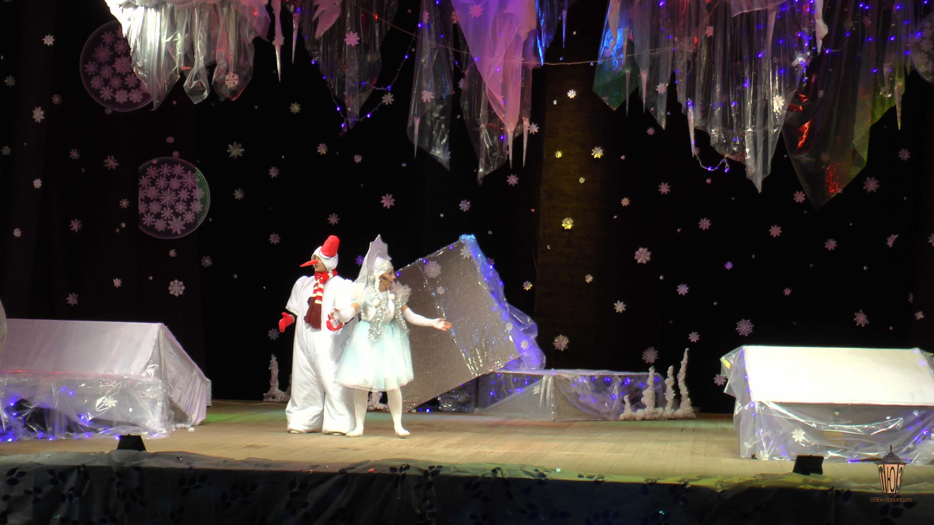 Снежная история-2