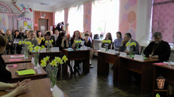 конференция-27