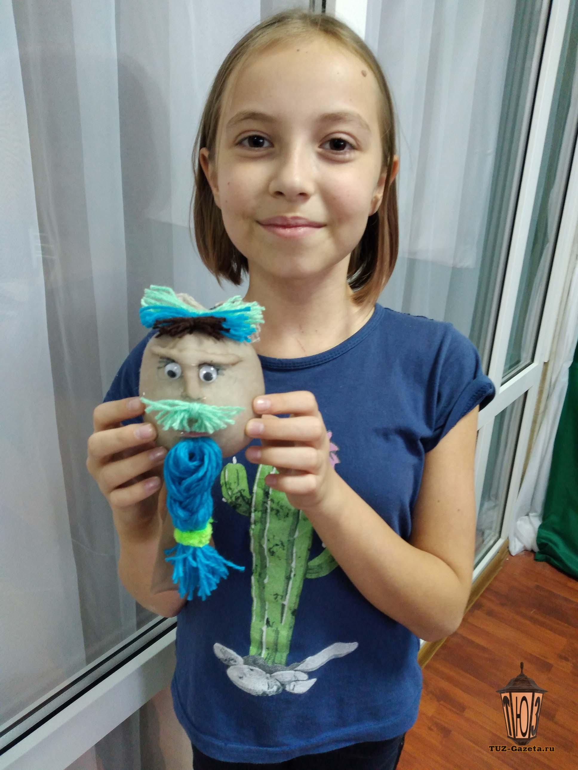 Кукла-40