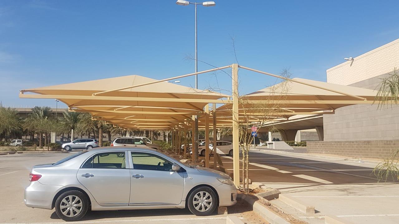 مظلات جامعةميرانوره