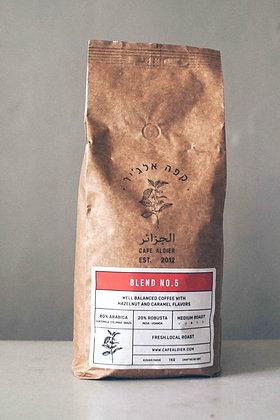 BLEND NO.5/RASHI - 3kg DEAL