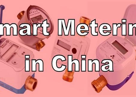 Smart Metering in China 智能水表 在中国