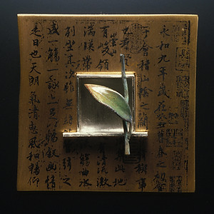 """Untitled Brooch   1995 Silver, nu-gold, enamel, laser printer ink, and gold-plated brass. 2.5"""" (L) x 0.5"""" (W) x 2.5"""" (H)"""