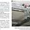 Thumbnail: Антивибрационные крепления для звукоизоляции потолка-Vibrofix P