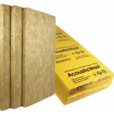 AcousticWool Sonet P 50мм- 80 кг/м3-Изоляция воздушного шума-цена за метр кв