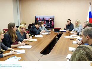 Семинар «Цифровой родительский консилиум для замещающих семей ЦАО»