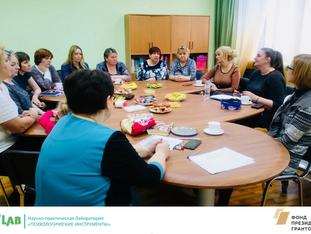 Встреча с замещающими родителями на базе ЦССВ «Южное Бутово» в рамках президентского гранта «Цифрово