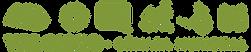 logomarcas_camara_green_horiz.png