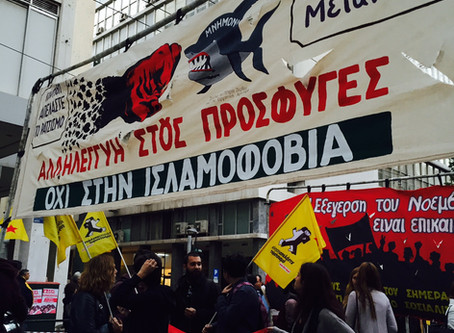 A school that teaches solidarity: The Sunday School of Immigrants in Athens