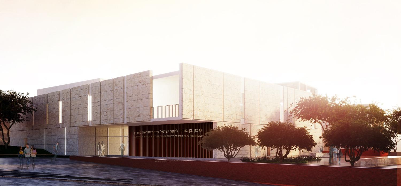 Ben Gurion Research Institute
