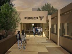 Chagim Center