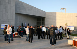 ISRAELI POLICE HERITAGE AND MEMORIAL CENTER 8