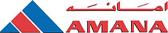 Amana-logo-JPEG-format.jpeg