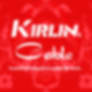 Kirlin Cables Logo