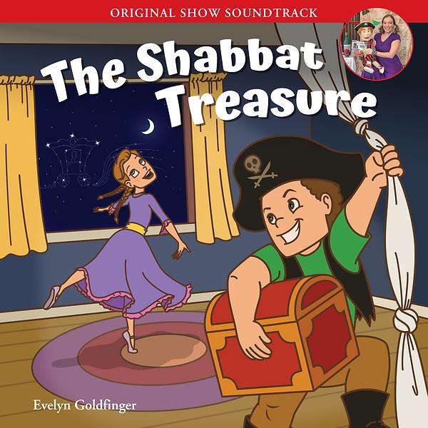 The-Shabbat-Treasure-CD-Cover_11_19.png