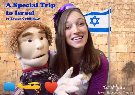 A Special Trip to Israel logo.jpg