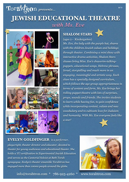 Shalom Stars Ms. Eve flyer 2018.jpg