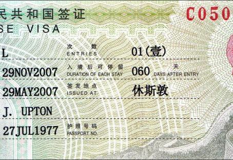 Requisitos de ingreso para mexicanos a China, Japón y Corea del Sur.
