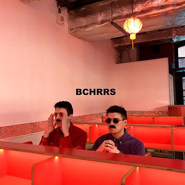 BCHRRS - Космонавт.jpg