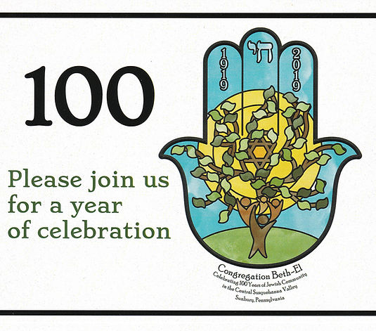 100-year-anniversary_post_card_widened.j