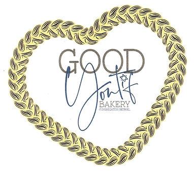 Good_Yontif_Bakery_image.jpg