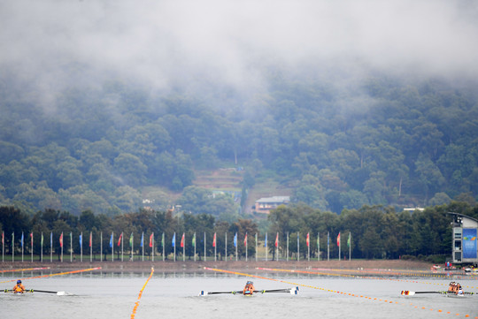 Sydney International Rowing Regatta