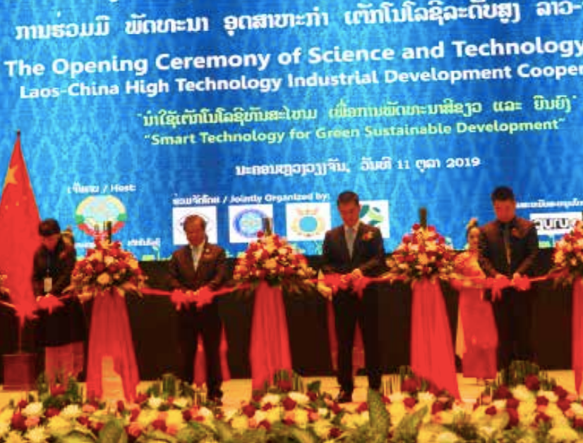 Prof. Dr Boviengkham Vongdara (second left) cuts a ribbon to open the Science and Technology Exhibition in Vientiane under Laos-China High Technology Industrial Development Cooperation 2019.