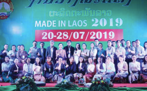 Exhibitors at the 6th Made in Laos Fair attend a seminar at Lao-ITECC last Thursday.