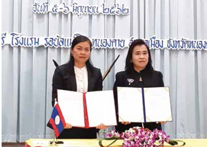 Laos, Thailand cement ongoing cooperation in labour sector