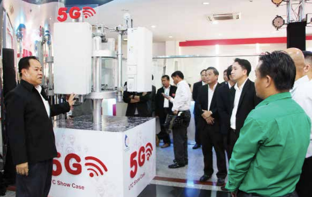 The upgrade to 5G technology is explained to the audience.