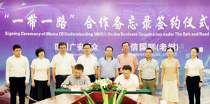 A signing ceremony between Sichuan AAA Public Development Co., Ltd. and ASIN Intl (Lao) Co., Ltd. takes place in Guang'an, Sichuan province, on August 1.