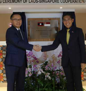 Laos-Singapore centre expands cooperation with NGO partners