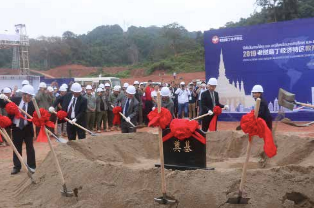 Guests at the ground-breaking ceremony of the education and medical industry zone.