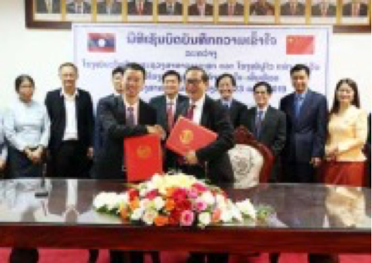 Laos, China partner in treatment of cardiovascular disease