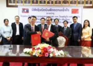Laos, China partner in treatment of cardiovascular disease