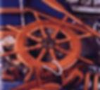 Ξύλινα ναυτιλιακά είδη